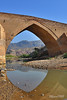 Miyaneh : Dokhtar (Maiden) Bridge :  میانه : پل دختر