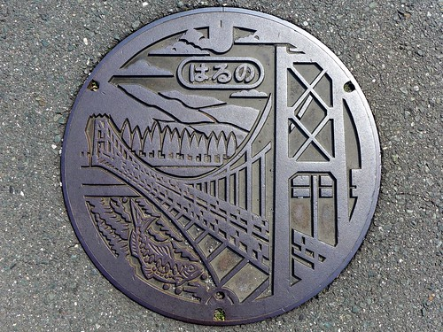 Haruno Shizuoka, manhole cover (静岡県春野町のマンホール)