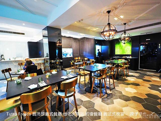 Tutto Fresco 翡冷翠義式餐廳 台北火車站 約會餐廳 義法式晚宴 6