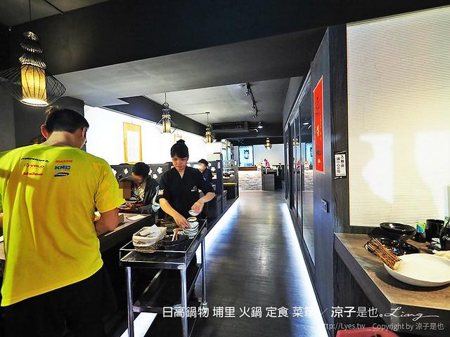 日高鍋物 埔里 火鍋 定食 菜單 50