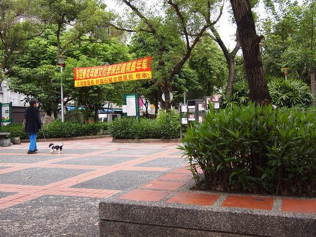 2014.4.29 台北 公園
