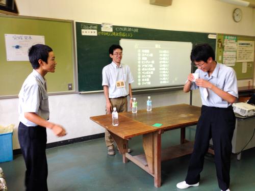 愛知県瀬戸市 キャリア教育 祖東中学校 途上国理解 授業
