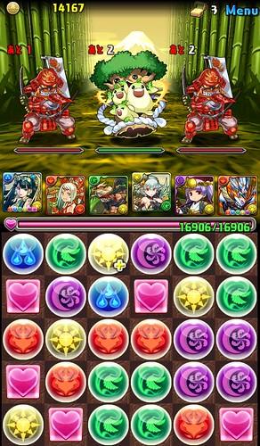 vs_hideyoshi_4_140616