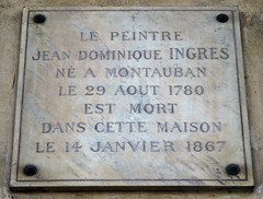 Photo of Marble plaque № 31066