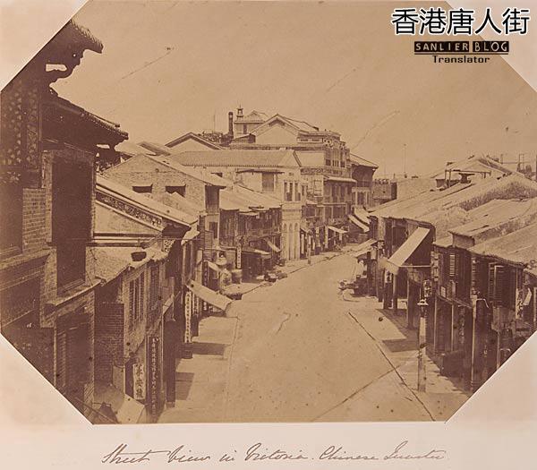 1860年代亚洲各城市12