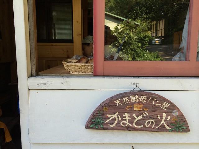 20140727_kozuka_30
