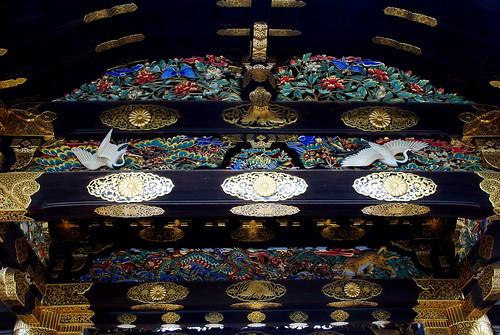 Kyoto Day Five 012r