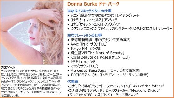 donna_R