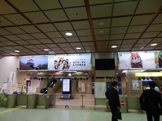 金沢駅|Kanazawa Station
