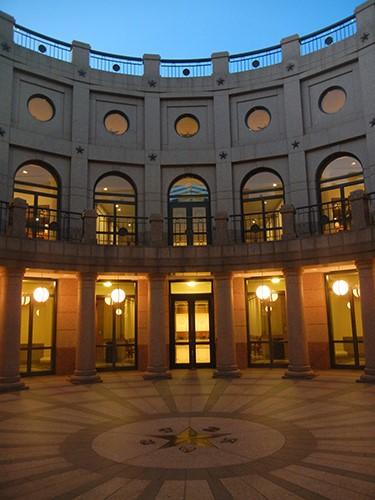DSCN0514 _ Texas State Capitol, Austin, June 2014