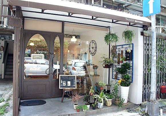 台北下午茶緹絲蛋糕店01