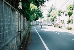 Go! Bicycle Go!