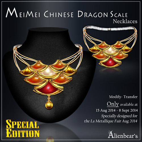 MeiMei Dragon Scale Necklace Special Edition