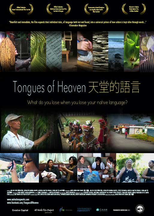 Tongues Of Heaven Poster