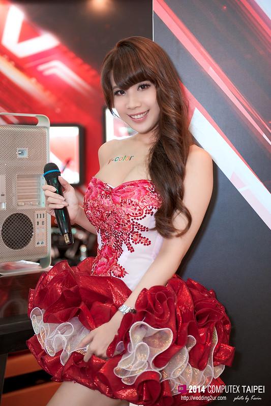 2014 computex Taipei SG36