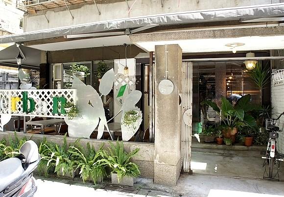 台北東區早午餐咖啡店01