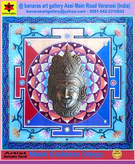 Mask Goddess Durga Artist Mahadev Nandi