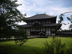 Tōdai-ji - Nara Park