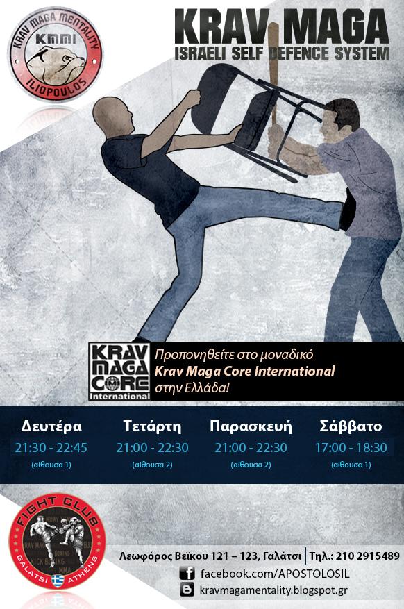 KRAV MAGA @ Fight Club Central Gym