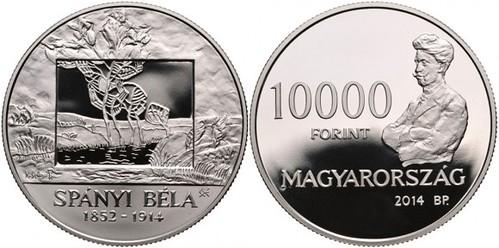 Hungary Spanyi Bela coin