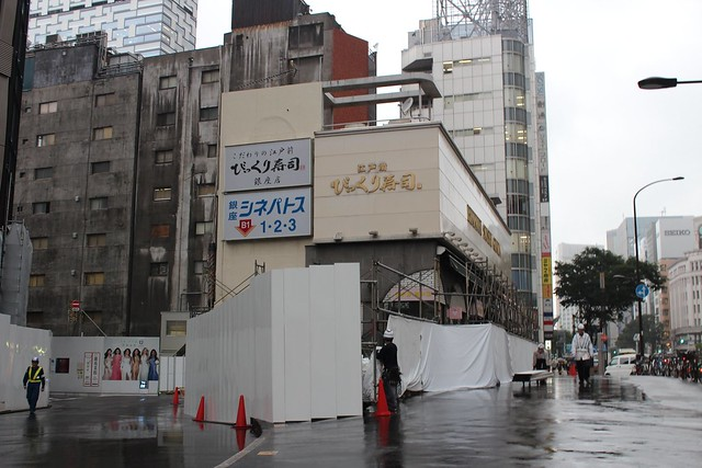 土浦亀城作の三原橋センター解体中 (29)
