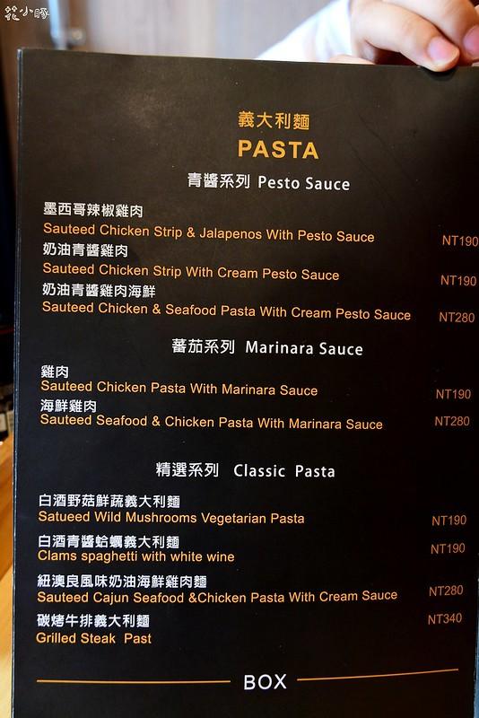 板橋巴克斯菜單早午餐推薦餐廳 (31)