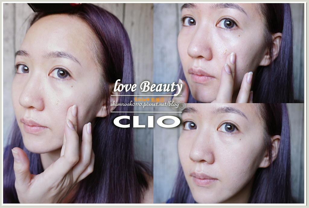 07-CLIO彩妝開箱