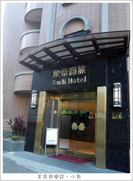 【桃園住宿】歐帝花園商務旅館