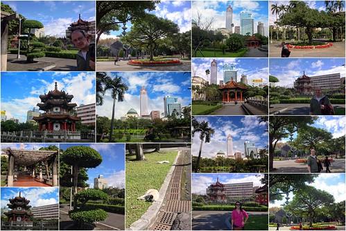 228 Memorial Peace Park