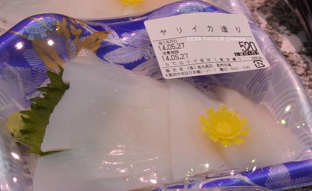 超便宜生魚片06
