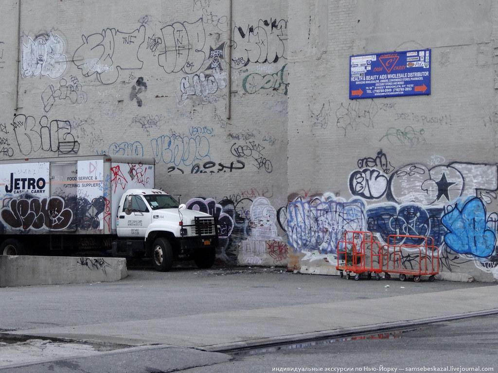 samsebeskazal.livejournal.com-01852.jpg
