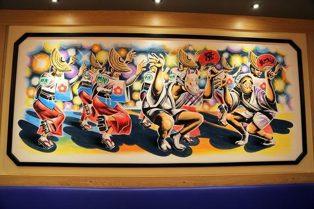 Awa Odori at Tokushima City
