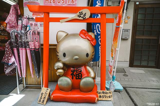 2014_Summer_SanyoArea_Japan_CH4_EP2-4