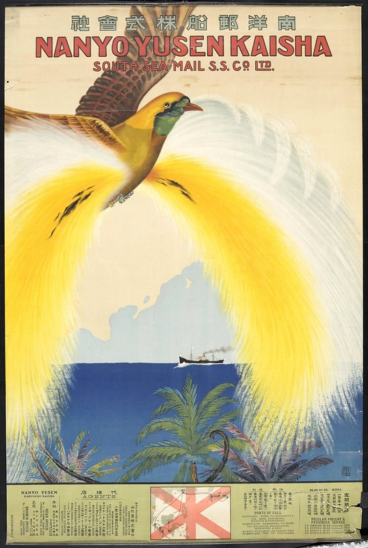 yellow bird of paradise lithograph advertising poster
