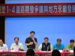 高雄市議員張豐藤先召開公聽會。(圖片來源:SAVE提供)