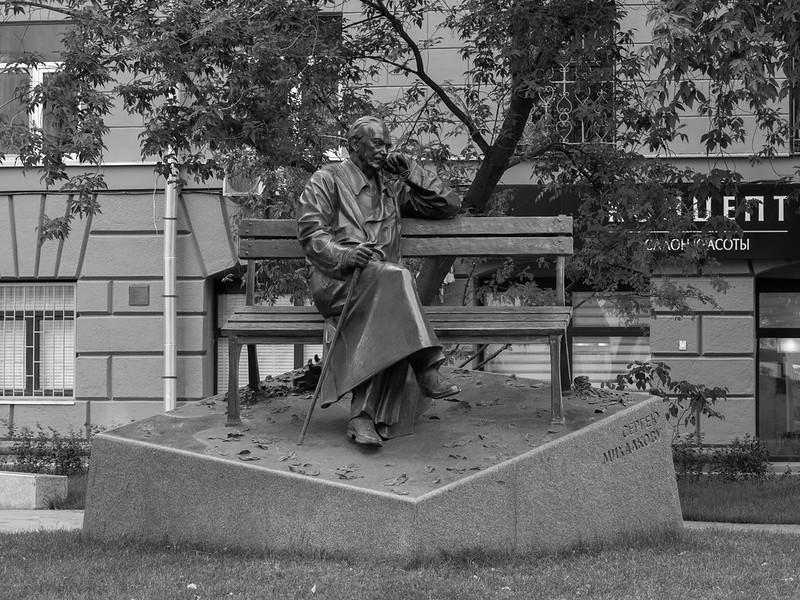 Monument to Sergei Mikhalkov