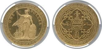 1902B British Trade Dollar