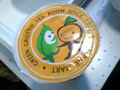 Green Grotto Tea Room logo
