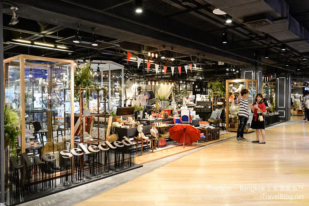 Siam Center 57