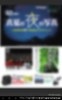 XTZReader_06.jpg