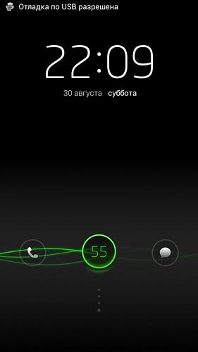Screenshot_2014-08-30-22-09-51