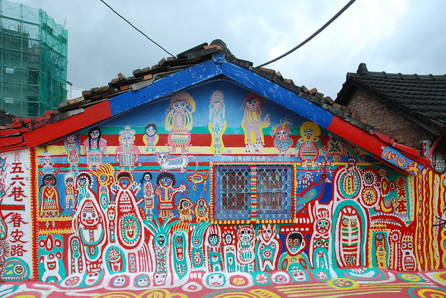 The Special Military dependents' village in Taichung - Rainbow Village