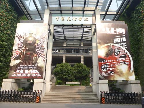 Zhejiang-Hangzhou-Académie (19)
