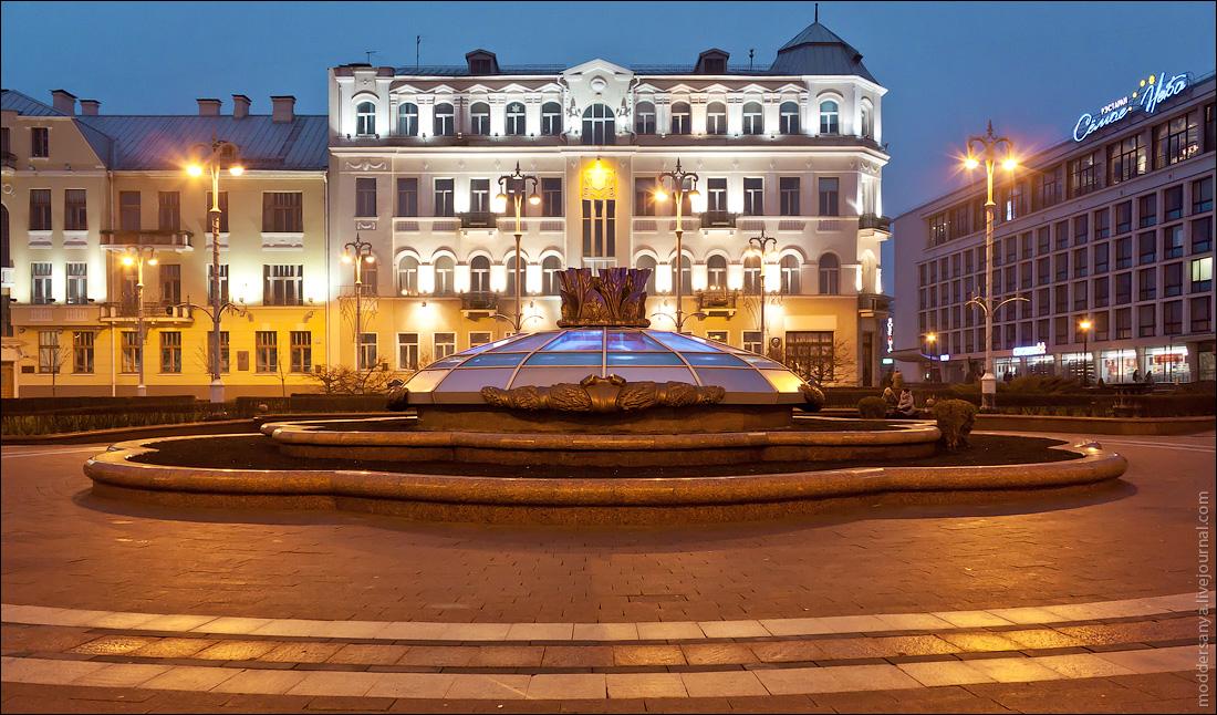 Minsk-20