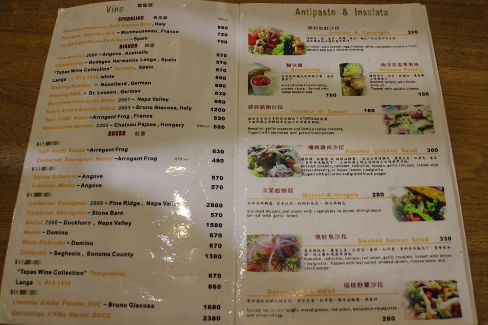 TAVOLA PLUS店內空間及菜單