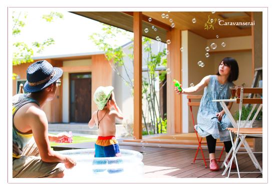 ひだまりほーむ 岐阜県岐阜市 住宅写真 親子撮影会 子供写真 出張撮影