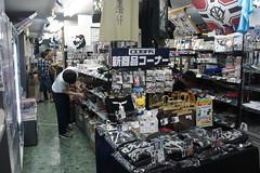Gaspon & Cospa (Akihabara)