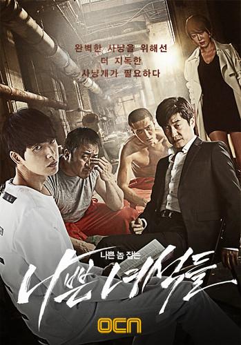 2014年10月期韓劇