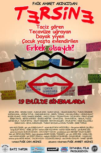 Tersine  (2014)