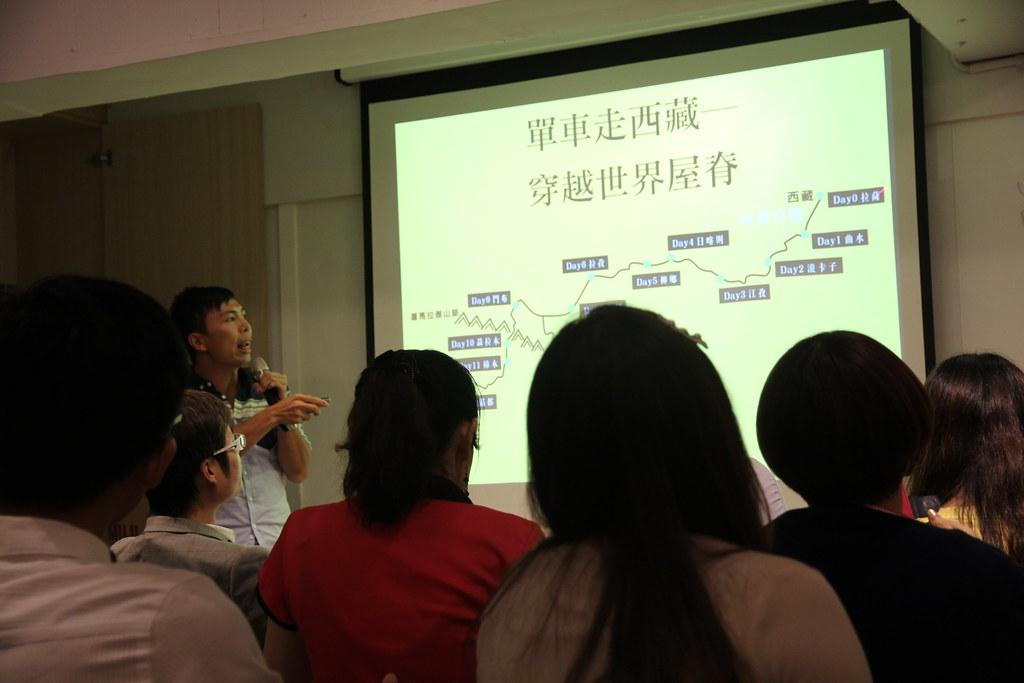 2015.08.27 夢想講堂《我在西藏曬靈魂》講師-3